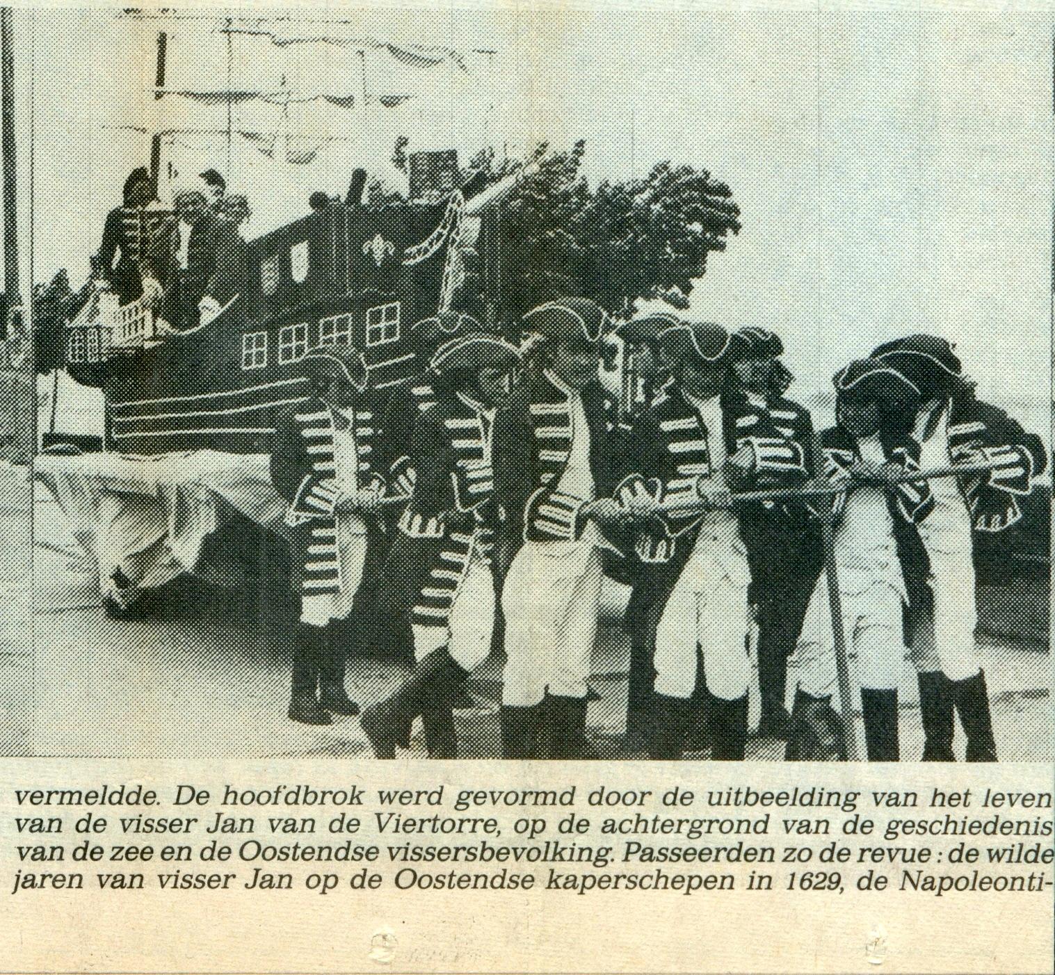 tweede artikel 1978